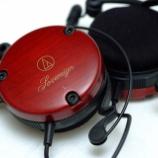 『レビュー audio-technica ATH-EW9』の画像