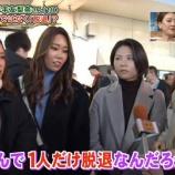 『【欅坂46】サンジャポで平手脱退ニュースが!!街頭インタビュー『2人は卒業なのになんで脱退なんだろう…』『なんで1人だけ脱退何だろう…』』の画像