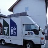 『坂出市に日進木工のデスク・n-kids STUDY・KID 004  005  006・KIC-003を納品』の画像