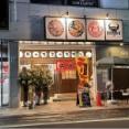 麺屋クローバー 久喜西口店@久喜