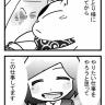 【漫画日誌ネコキャラ】不動産屋で思い出ぽろぽろ
