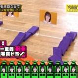 『【乃木坂工事中】あっ・・・よく見たら掛橋沙耶香の所だけドミノの数が・・・』の画像