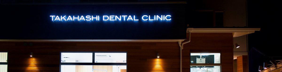 泉中央のクラシックミニ好きな歯科医のブログ イメージ画像