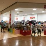 『【開店】サンストリート浜北にアウトレット品推しの「おもちゃ屋さんの倉庫」がオープンしてた - 7月28日オープン』の画像