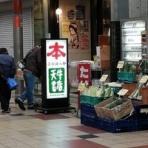 観覧車通信・Kanransha-tsushin