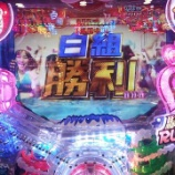 『10月19日 小岩:彩の風 1円パチンコ』の画像