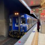 『鉄道に乗って〜瑞芳美食廣場〜』の画像