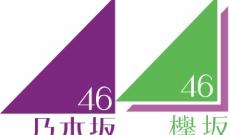 """小嶋陽菜卒業シングルに乃木坂&欅坂が参加 新ユニット""""坂道AKB""""誕生"""