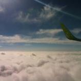 『(番外編)航空機内から見た青い空 そして白い雲』の画像