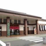 『JAL×はんつ遠藤コラボ企画【兵庫・豊岡編】1日め・サンドウィッチ(OFF KINOSAKI)』の画像