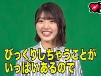【日向坂46】みーぱんの笑いを堪えるためのポーズが面白すぎwwwwwwwwwwww