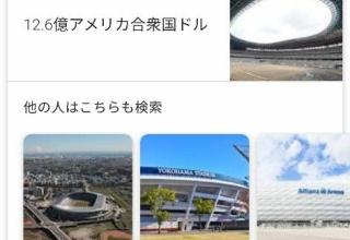 【悲報】IOCさん、札幌移転費用の負担を明言しない…