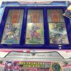 『徒然ガンバライジング日記〜カウンター〜』の画像