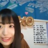 『[動画]2020.02.29(20:55~) SHOWROOM 「=LOVE(イコールラブ) 瀧脇笙古」@個人配信』の画像