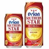 『【新商品】コク系の赤登場! 「オリオン サザンスター麦の味わい」』の画像