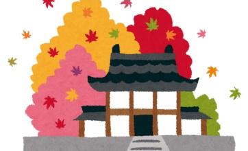 【怪我の功名】静けさを取り戻した京都が日本人観光客で賑わってきた話