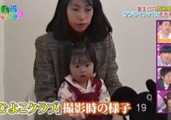 【乃木坂46】超貴重!ゆったん&ちはるのママさんの画像!ゆったんママそっくりでワロタw