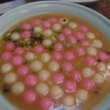 『【初食】ファンシーすぎるスープ 客家鹹湯圓 』の画像