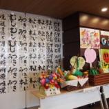 『第13回志田病院文化祭』の画像