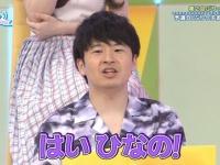 【日向坂46】若林さん、いつの間にか「ひなの」呼びに・・!!!!!