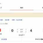 【五輪サッカー】フランス代表さん、もう勝てないと知り日本代表をラフプレーで潰しにかかる・・・(※衝撃動画)