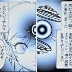 大窪劍蒔のblog