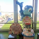 『ジュビロくんが2017年11月16日(木)をもっての24歳の誕生日を迎えるらしい!おめでとー!!』の画像