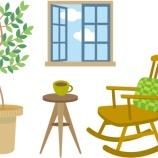 『【アドバイス求む】部屋に観葉植物を置いてる人きて』の画像