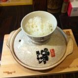 『(番外編)新横浜ラーメン博物館に高知・須崎市の「鍋焼きラーメン」』の画像