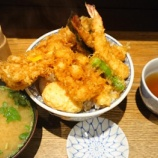 『天丼屋といったら日本橋の金子半之助 -日本橋グルメ①-』の画像