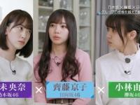 【日向坂46】乃木坂と日向坂の違いって何??