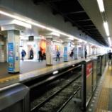 『西武新宿線(その3) 朝ラッシュ時・鷺ノ宮~高田馬場まで各駅停車に乗車してきました。』の画像