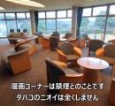 【悲報】コロナで閉館してしまった鳥取の温泉に違約金請求 鳥取・倉吉市「10年営業する契約」