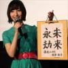 『【誕生日】佐倉綾音が演じた中で一番好きなキャラを想像してみてくれ』の画像
