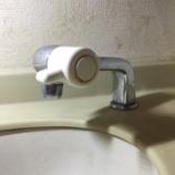 『蛇口の交換 大阪府枚方市 水道の水漏れ・水道交換』の画像