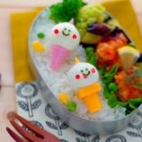 『セリアで見つけたかわいいアイスクリームピックス』の画像
