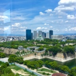 『かなり楽しい大阪歴史博物館 1』の画像