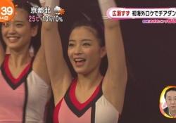 広瀬すずちゃんがチアリーダー姿で美ワキ全開!胸もぱつんぱつん!