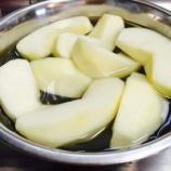 『りんごの変色には砂糖水』の画像