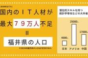 【悲報】NTT社長 「研究開発人材は35歳までに3割がGAFAなどに引き抜かれる」
