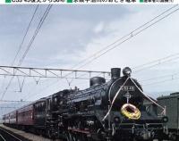 『Rail No.78  4月21日(木)発売』の画像