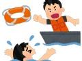 ジッジ(83)「溺れる…助けて」ジッジ(74)「今行くぞ!(バシャ」