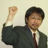 『【お知らせ】 『石川和男先生セミナー 30代で人生を逆転させる残業0の時間術』を開催します!』の画像