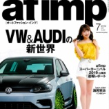 『【イワサキ日誌 vol.11】af imp雑誌掲載情報』の画像