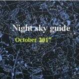 『10月の星空:October Sky』の画像