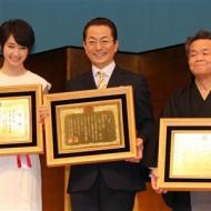 剛力彩芽 第30回浅草芸能大賞・新人賞を受賞「歴史あるこの賞に負けないように、これからもがんばります」 アイドルファンマスター