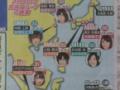 SPR48、札幌に誕生!2015年春、北の大地でAKB姉妹グループ活動開始