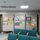 『子どもべや作品展 開催中❗』の画像