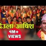 ネパールの日常&旅行情報