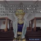 『Vita版『Fate/hollow ataraxia』プレイ日記 その3~偽り写し記す万象~』の画像